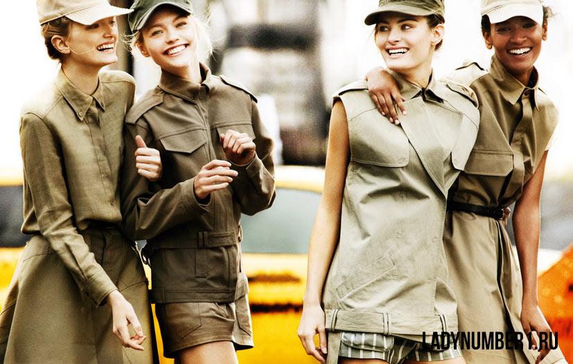 Женский стиль в одежде
