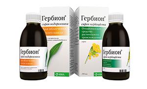 Плюсы сиропа гербион при беременности