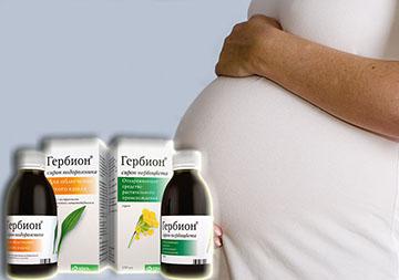 От кашля во время беременности что можно