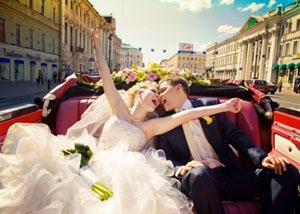 Мужчина близнецы и женщина водолей в браке