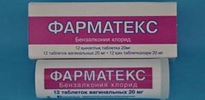 Не гормональные противозачаточные таблетки
