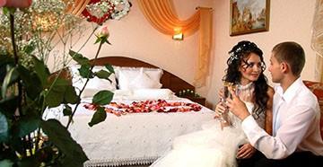 первая брачная ночь что делать молодым
