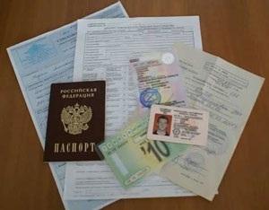 перечень документов на обмен при смене фамилии