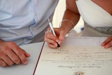 смена фамилии обмен документов