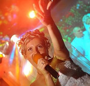 Способы исполнения песни невестой для жениха
