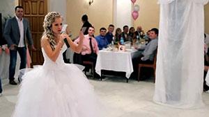 Свадьба в наши дни