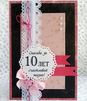 Подарки на свадьбу, поздравления со свадьбой 81