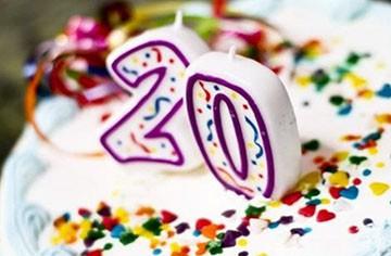 20 лет свадьбы подарок
