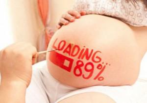 38 неделя беременности перед родами