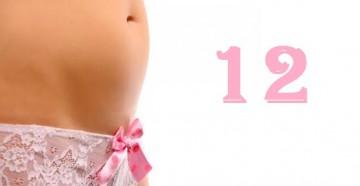12 неделя беременности у женщины