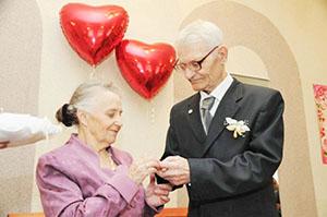 Поздравление юбиляров бриллиантовой свадьбы