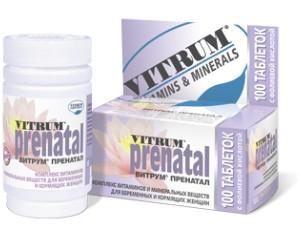 Витамины пренатал витрум для беременных