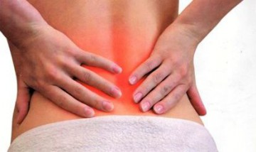 воспаление седалищного нерва как лечить болезнь