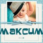 Значение имени Максим для мальчика, юноши, взрослого мужчины