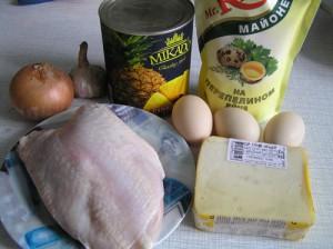 Дополнительные продукты в салат