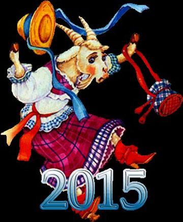 год козы для женщины рожденной в год козы