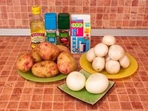 Ингридиенты для приготовления крем-супа из шампиньонов