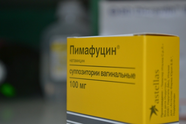 Свечи Пимафуцин при беременности: польза и вред от приема препарата, инструкция к применению по триместрам