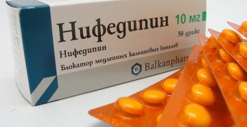 нифедипин при беременности