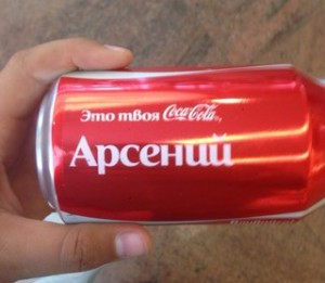 Значение имени Арсений для мальчика очень интересное
