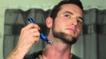 Модная мужская борода без усов