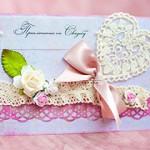 Составление и оформление текстов на пригласительные на свадьбу
