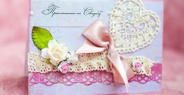 тексты на пригласительные на свадьбу составление и оформление