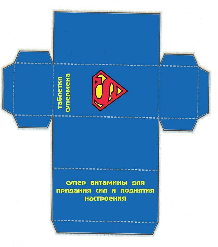 Коробка для супермена