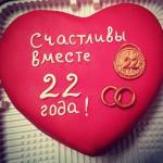 22 года совместной жизни — какая это свадьба, как отметить, что подарить супругам?