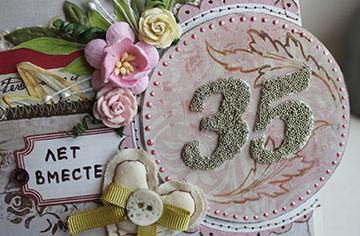 35 лет совместной жизни какая свадьба что дарить как поздравить
