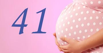 беременность 41 неделя