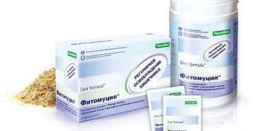 фитомуцил при беременности