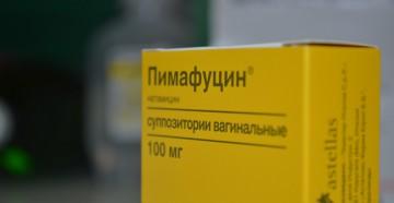 свечи пимафуцин при беременности можно применять
