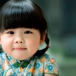 Китайские имена женские