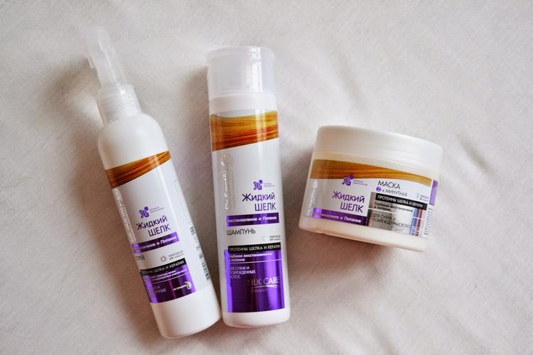 Жидкий шелк для волос: как использовать