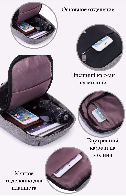 Марк Рубен рюкзак