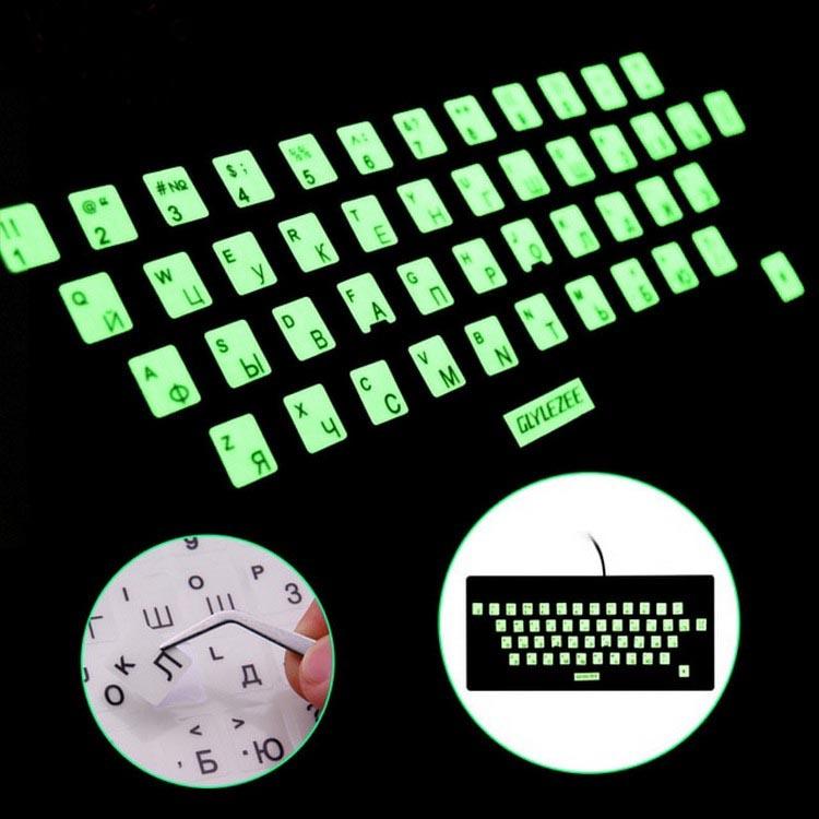 Световые наклейки на клавиатуру