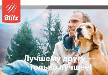 Корм для собак Blitz