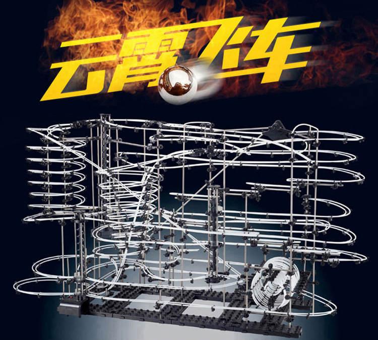 Набор DIY Space Coaster Spacerails 233-2