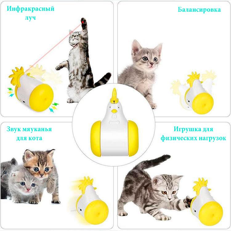 Преимущества лазерной игрушки для кошек